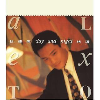 華星 40 經典金唱片 - Day + Night 精選