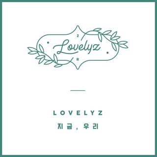 2nd Album Repackage:Now, We