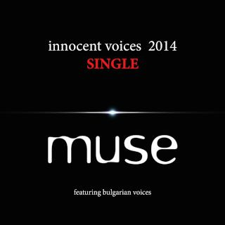 Innocent Voices 2014