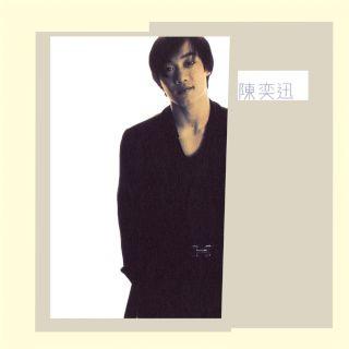 華星 40 經典金唱片 - 時代曲