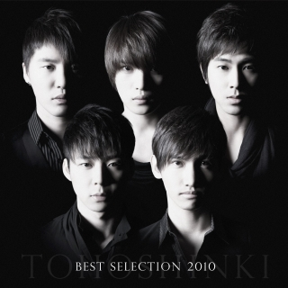 神起精選 2010