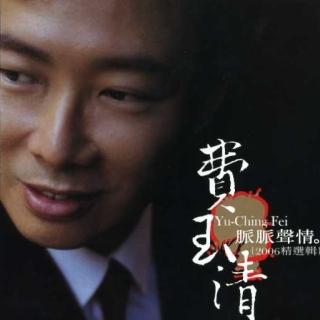 脈脈聲情2006精選輯