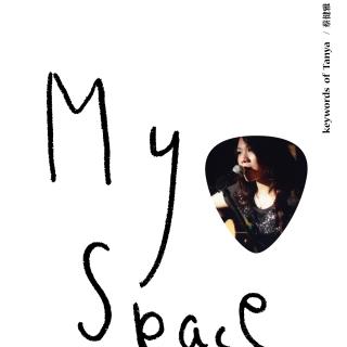 My Space 演唱會紀念盤