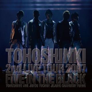 東方神起演唱會CD選輯 ∼ 神舞其技 ∼ (TOHOSHINKI LIVE CD COLLECTION ∼ Five in The Black ∼ )