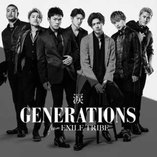 GENERATIONS from EXILE TRIBEの画像 p1_31