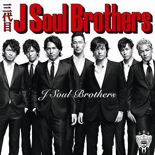 J Soul Brothersの画像 p1_12
