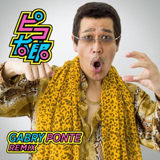 PPAP (Pen-Pineapple-Apple-Pen) Gabry Ponte Remix
