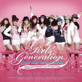演唱會 Live 專輯 (Into The New World - Girls\' Generation The 1st Asia Tour)