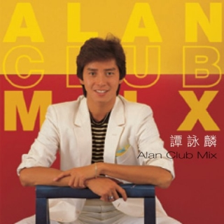 Alan Club Mix