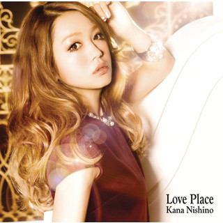 Love Place
