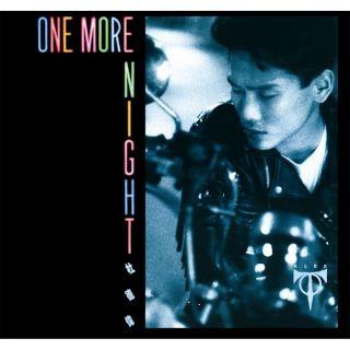 One More Night (華星 40 系列)
