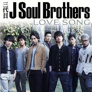 J Soul Brothersの画像 p1_33