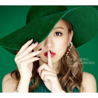 愛情密語 ~ GREEN ~ (初回盤)