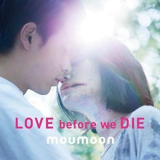 LOVE before we DIE (愛在我們死去之前)