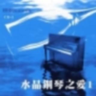 小小恋歌钢琴简谱