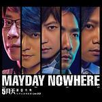 五月天 (Mayday) - 五月天 諾亞方舟 世界巡迴演唱會Live 2CD