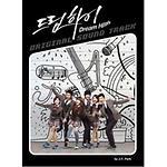 Dream High (夢想起飛) - 夢想起飛電視原聲帶 (Dream High)