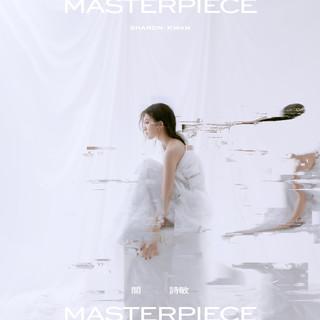 MASTERPIECE - 關詩敏