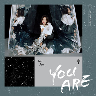You Are - 于文文 (Kelly)