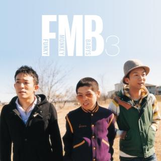 告白 歌詞 Funky Monkey Babys 放克猴寶貝 Mymusic 懂你想聽的