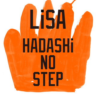 HADASHi NO STEP () - LiSA