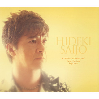 最後の愛 (Saigono Ai)-歌詞-西城秀樹 (Hideki Saijo) MyMusic 懂你想聽的