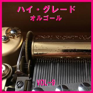 らいおんハート Originally Performed By SMAP (オルゴール