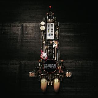 油 歌詞 機械