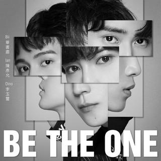 Be The One - 畢書盡 & 陳彥允 & 李玉璽